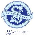 Siam Country Club - Waterside